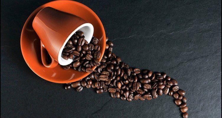 Кафе за бързо отслабване